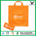 Foldable shopping bag (directly from