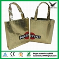Non woven Metallic lamination shopping bag  3