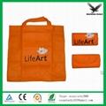 Folding Tote Bag (non woven material or