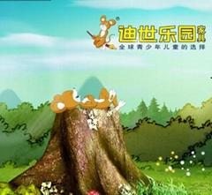 Foshan Shunde Dishi Park Furniture Factory