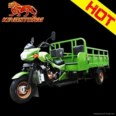 250cc big power motor tricycle cargo