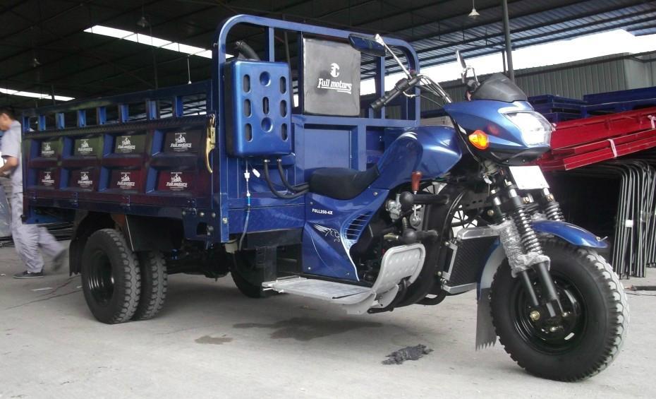 250cc Big Power Motor Tricycle Cargo