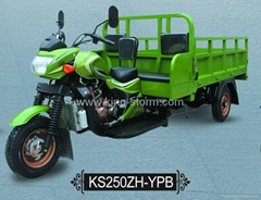 one and half passenger motor tricycle 250cc water cooling