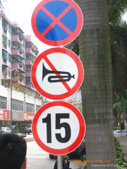 寶雞道路施工牌高速公標牌 2