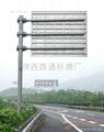寶雞道路施工牌高速公標牌 3