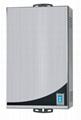 Constant type gas water heater 3