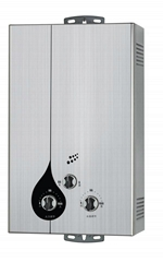 flue exhaust gas water heater