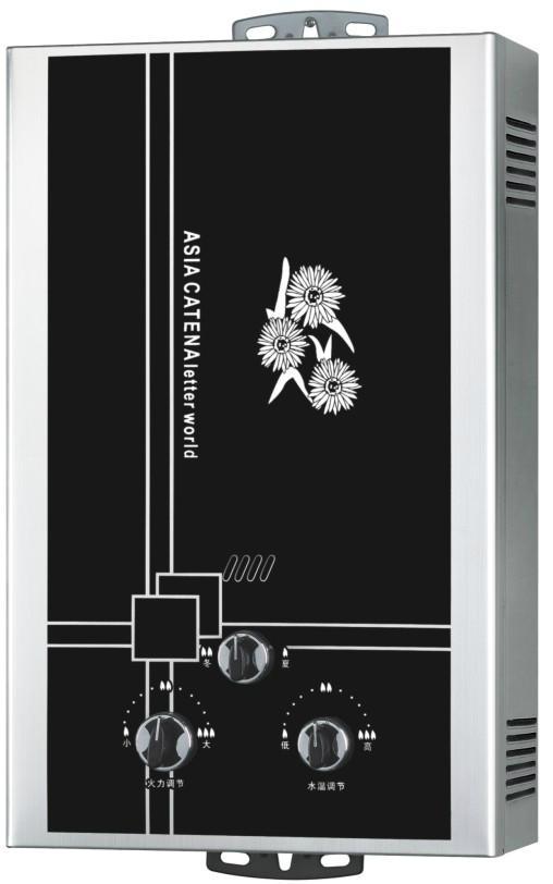Flue Gas Water Heater  2