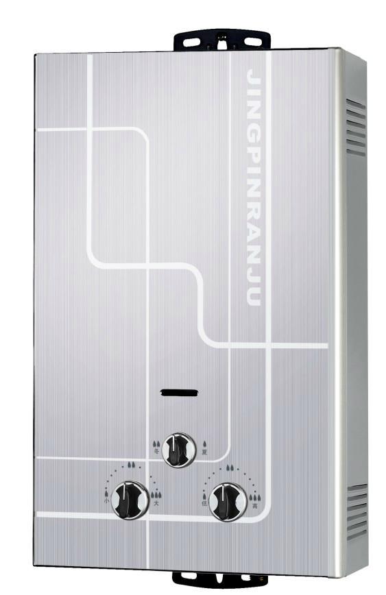 flue gas water heater 1