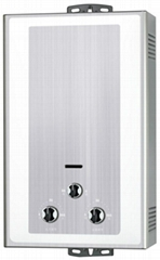 FORCE gas water heater