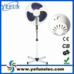 """2013 new model 16"""" stand fan with light and new PP body"""