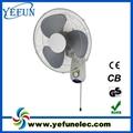 16 inch electric wall mounted fan