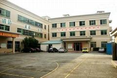 Fei Ya Da Electronic Technology Co.,ltd
