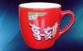 Unique Novelty Personalized Logo Ceramic Mug 4