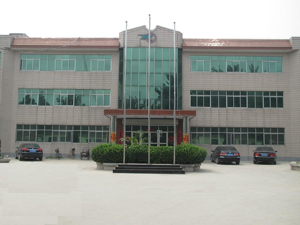 Hengshui China  City pictures : Hengshui Aohong International Trading Co., Ltd China Manufacturer ...