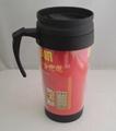 travel mug 5