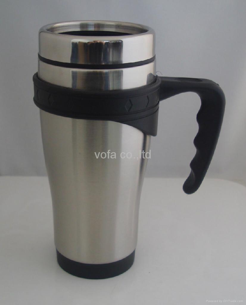 auto mug 4