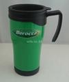 car mug 1