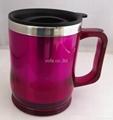 office mug 3