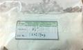 1.2-Benzisothiazolin-3-one(BIT)