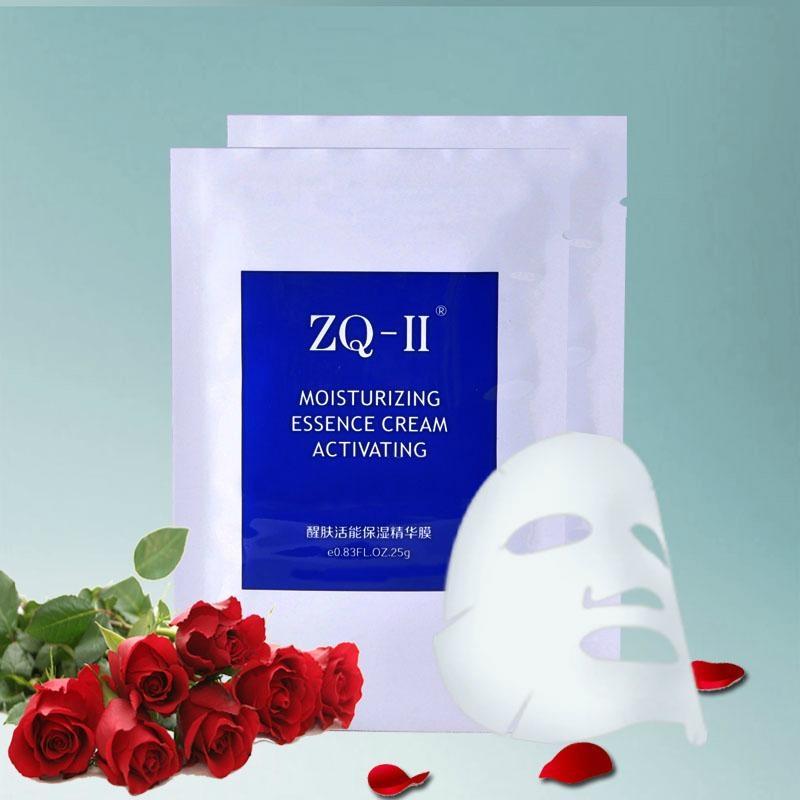 zq-ii醒肤活能保湿精华膜 1