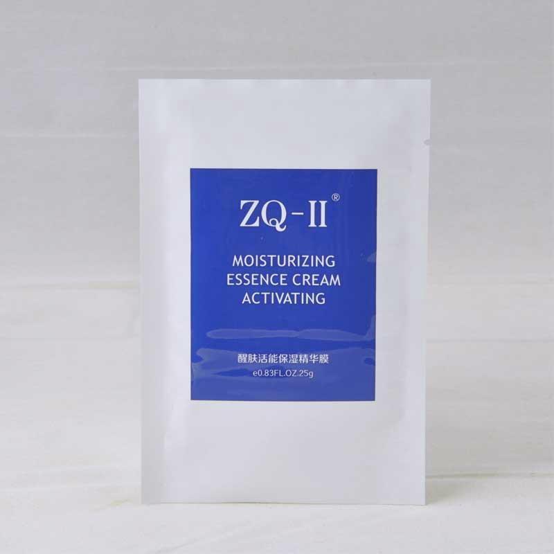 zq-ii醒肤活能保湿精华膜 4