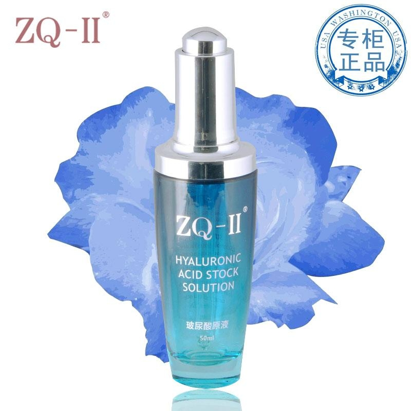 zq-ii玻尿酸原液 5