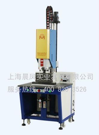 4200W大功率超音波焊接機 1