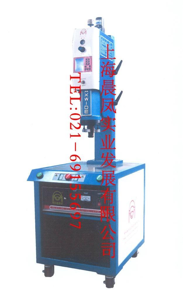 凱利超聲波焊接機 2