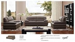 中国沙发  第一品牌