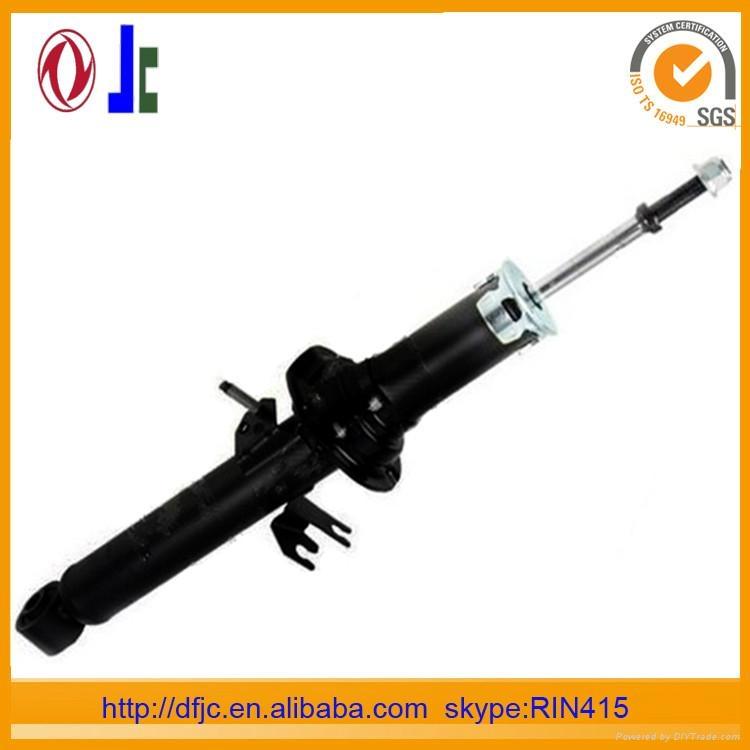 kyb shock absorber 4