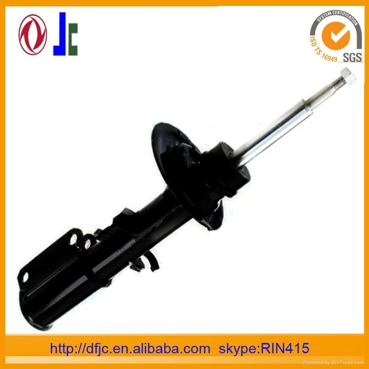 shock absorbers prices 1