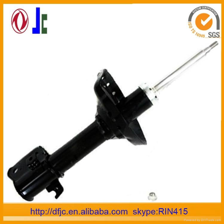 shock absorbers prices 3