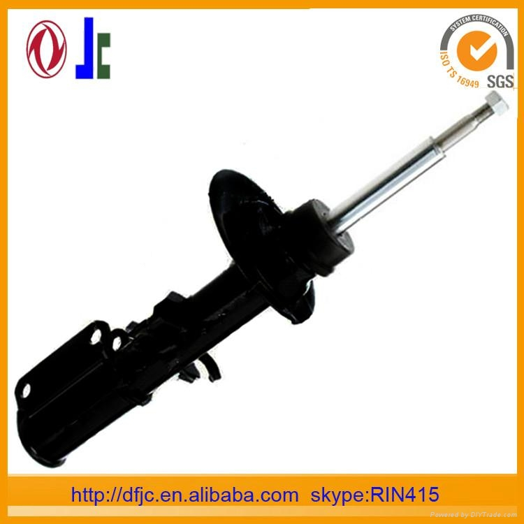 shock absorbers prices 4