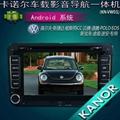 VW golf polo magotan Capacitive Screen android car dvd gps navigation 1
