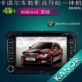 7 inch android car dvd gps radio for
