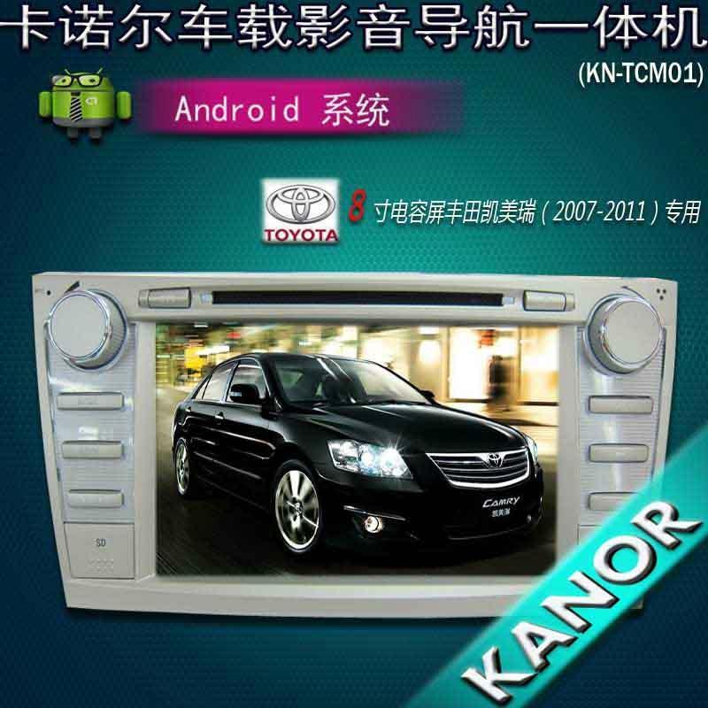丰田凯美瑞 卡罗拉专用纯安卓车载影音dvd导航 1