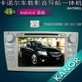 丰田凯美瑞 卡罗拉专用纯安卓车