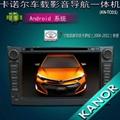 丰田凯美瑞 卡罗拉专用纯安卓车载影音dvd导航 2