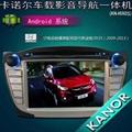 "8"" android car radio gps multimedia"