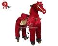 Horse Animal Horse Plush Kiddie Rides
