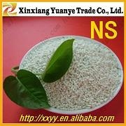 rubber accelerator ns made in china