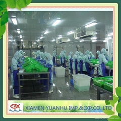 XIAMEN YUANHU IMP.&EXP.CO.LTD