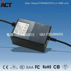 带安装孔24V1.2A纯水机电源