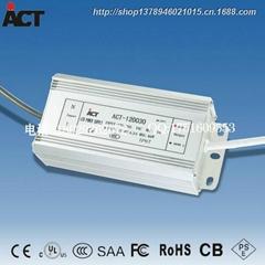 12V 5A 60W LED防水电源灯条灯带电源