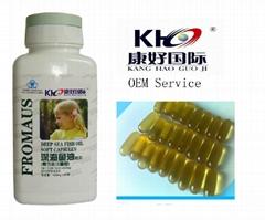 Deep Sea Fish Oil Soft Capsules
