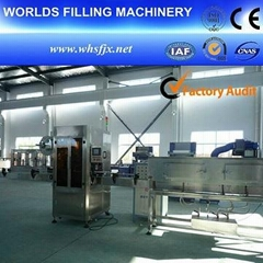 Full Automatic Bottle Sleeve Labeling Machine(150-250)
