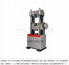 电液伺服  试验机
