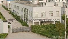 Shanyu trading CO.,Ltd