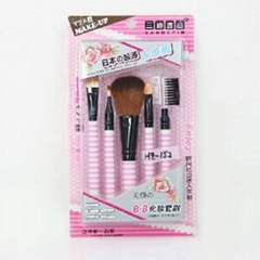 New Makeup Cosmetic Brush Beauty Tool